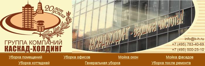5320643_Bezimyannii_1_ (700x225, 240Kb)