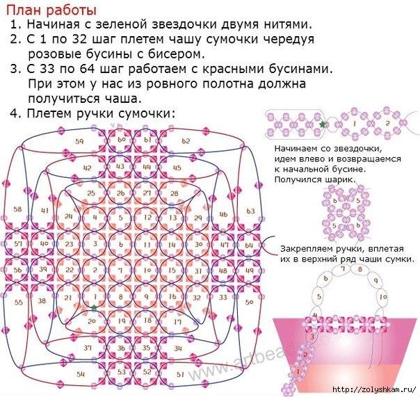4YNK42vxg2A (604x571, 282Kb)