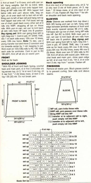 Летний воздушный пуловер (1) (346x700, 193Kb)