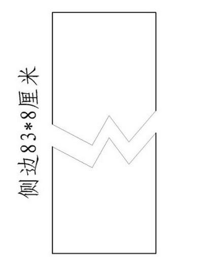 Пэчворк. Сумочка и косметичка с розочками (2) (390x546, 31Kb)