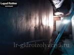 Превью gidroizolyaciya_sten_fundamenta4 (700x525, 208Kb)