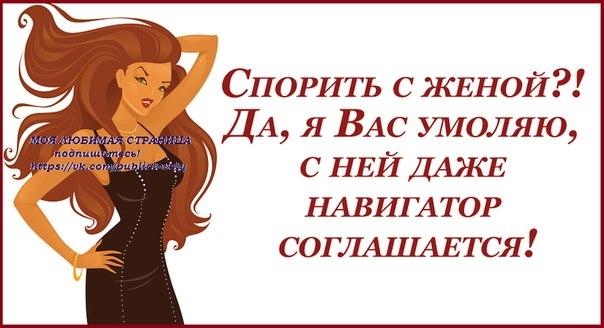 1401217470_frazochki-3 (604x328, 124Kb)