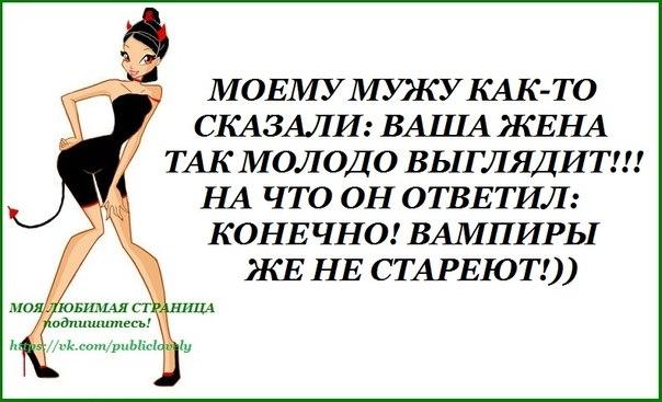 1401217630_frazochki-8 (604x367, 130Kb)