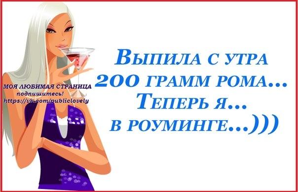 1401217637_frazochki-10 (604x390, 120Kb)