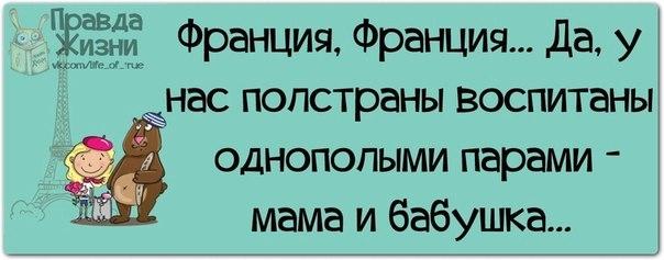 1401217645_frazochki-9 (604x237, 84Kb)