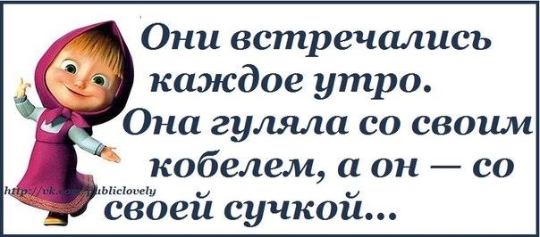 1401217730_frazochki-16 (604x266, 105Kb)
