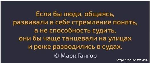 СЋРјРѕСЂ (526x223, 52Kb)