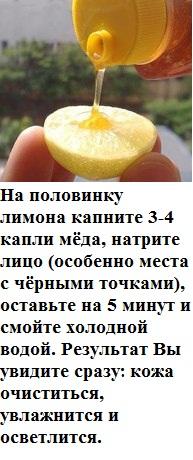 1401369863_Doloy_chyornuye_tochki (193x460, 47Kb)
