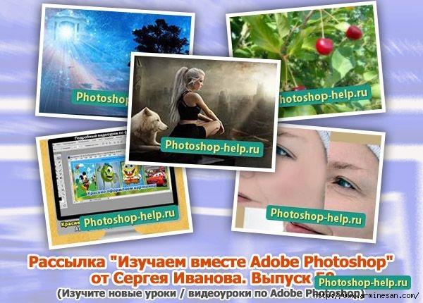 1400573455_vipusk50 (600x430, 187Kb)