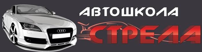 4059776_Atoshkola (700x181, 28Kb)