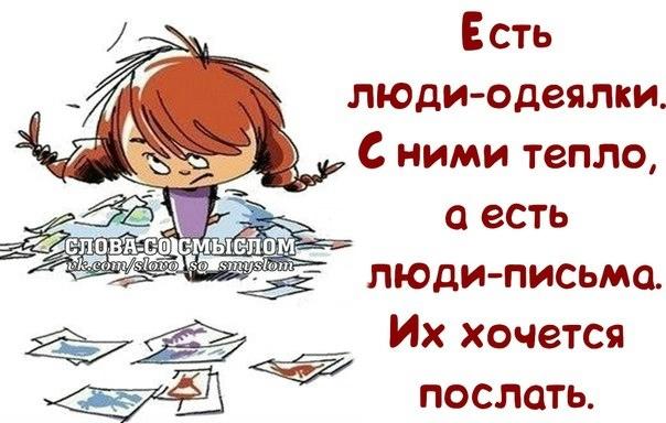 111486619_large_1395606697_frazochki9 (604x384, 126Kb)