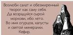 Превью 37f098ff0421 (418x200, 59Kb)