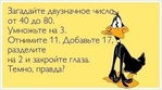 Превью b397ce69b215 (425x237, 58Kb)