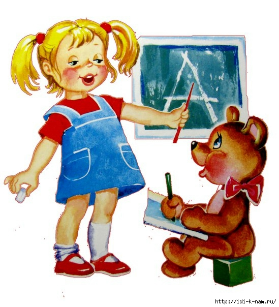 Поиграем в школу?, подготовка ребенка к школе, как маме подготовить ребенка к школе, советы родителям по подготовке ребенка к школе, Вечерком,