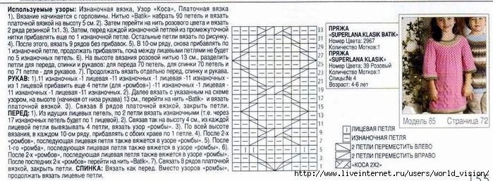 (164) (700x257, 212Kb)