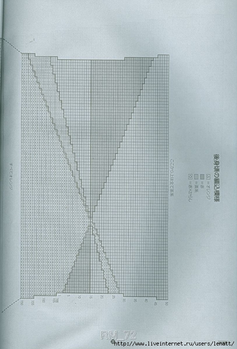 сканирование0037 (474x700, 219Kb)