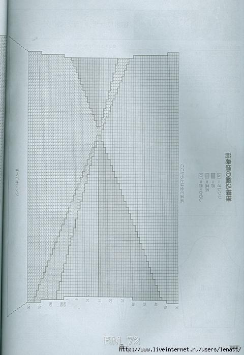 сканирование0039 (480x700, 218Kb)