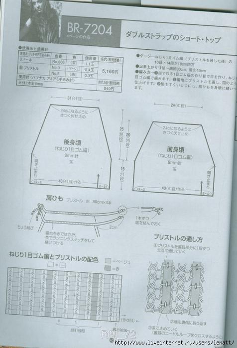 сканирование0042 (476x700, 214Kb)