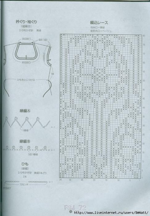 сканирование0057 (486x700, 227Kb)