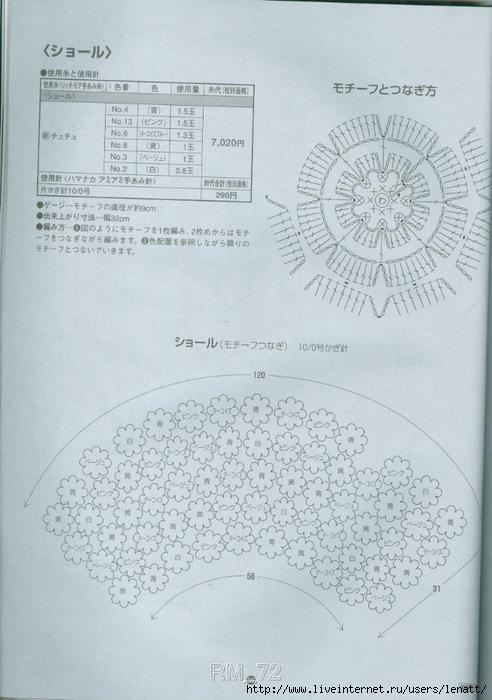 сканирование0058 (492x700, 231Kb)