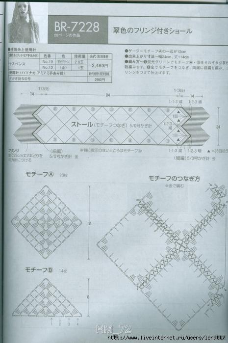 сканирование0081 (465x700, 218Kb)
