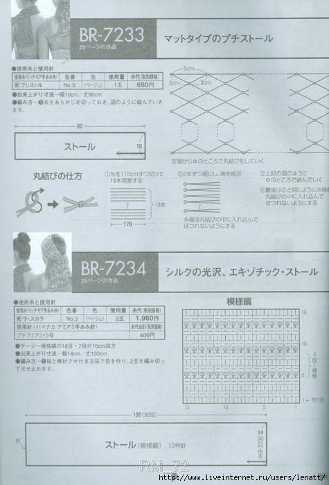 сканирование0084 (475x700, 216Kb)