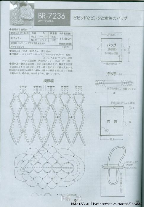 сканирование0086 (486x700, 225Kb)