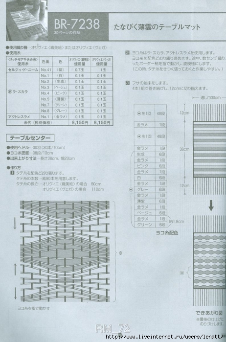 сканирование0088 (462x700, 222Kb)