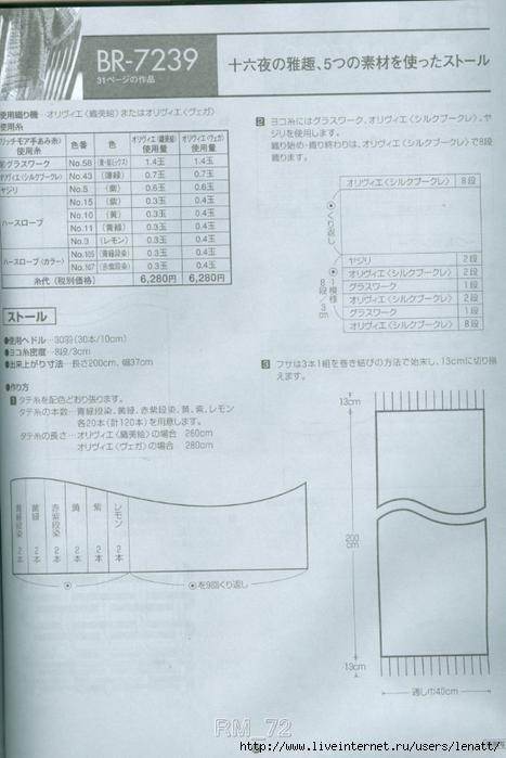 сканирование0089 (467x700, 199Kb)