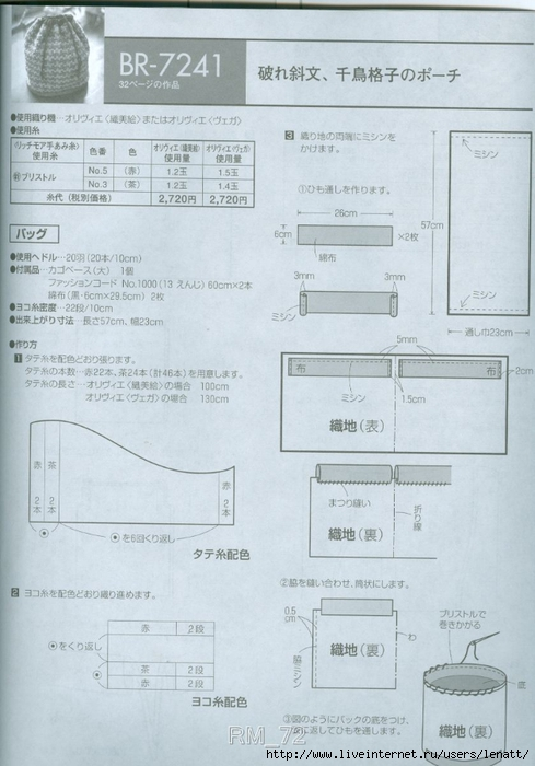 сканирование0091 (489x700, 214Kb)