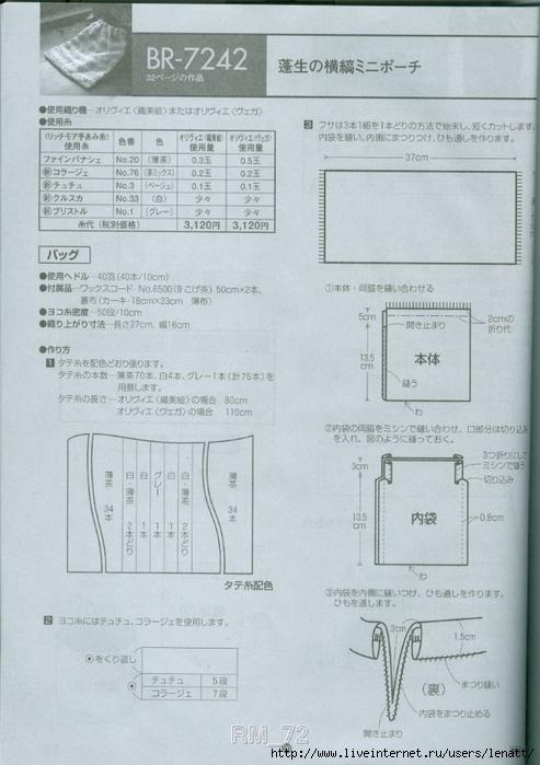 сканирование0092 (493x700, 220Kb)
