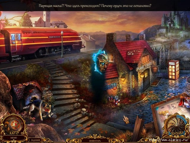 mystery-trackers-silent-hollow-collectors-edition-screenshot2 (640x480, 245Kb)
