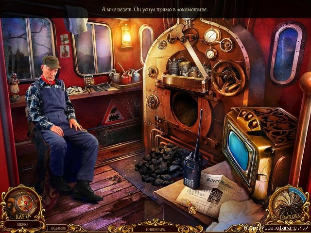 mystery-trackers-silent-hollow-collectors-edition-screenshot5 (640x480, 259Kb)