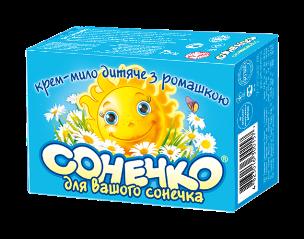 1-Sonechko-romashka _0 (304x239, 95Kb)