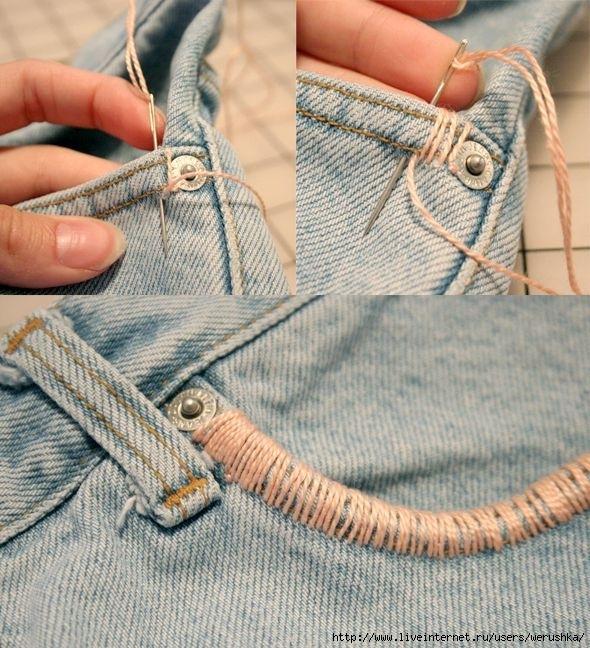 детали одежды - Самое интересное в блогах