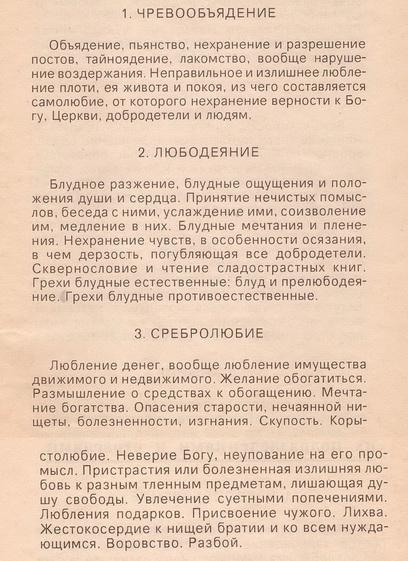 QJl2R_croper_ru_2 (408x561, 112Kb)