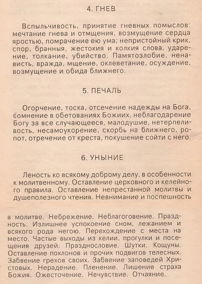 bce1P_croper_ru_5 (411x577, 114Kb)