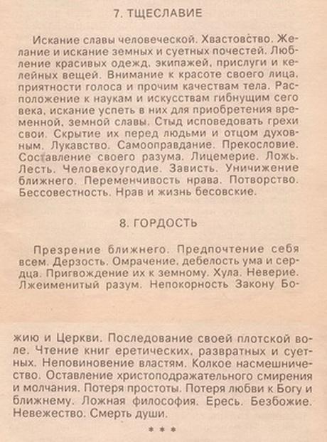 YcRIF_croper_ru (460x622, 109Kb)