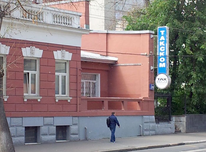 Балкон без дверей.../1401521017_20140530_132749 (699x515, 76Kb)