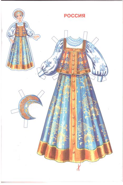 Куклы в русских костюмах из бумаги своими руками