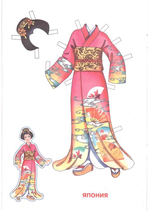 костюмы народов мира_6 (487x700, 239Kb)