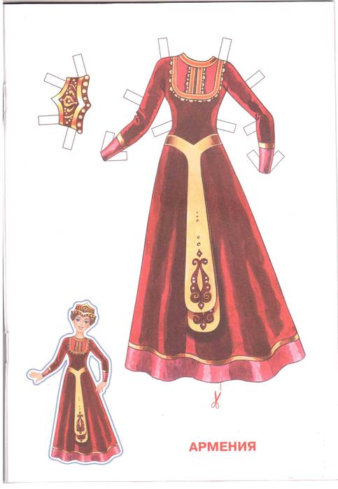 костюмы народов мира_7 (483x700, 216Kb)