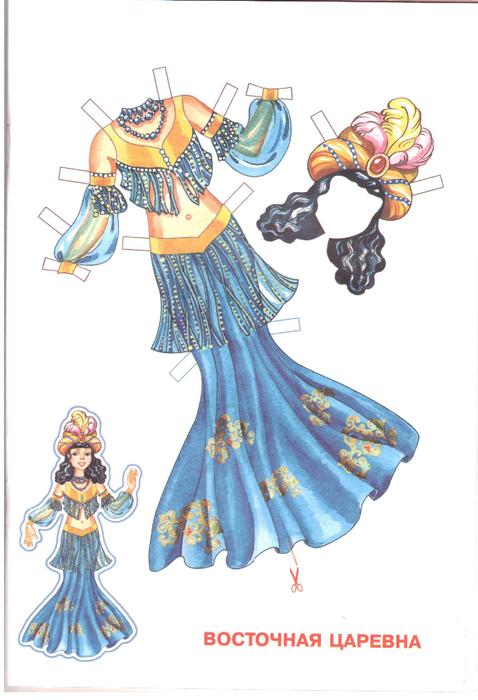 принцессы_3 (478x700, 281Kb)