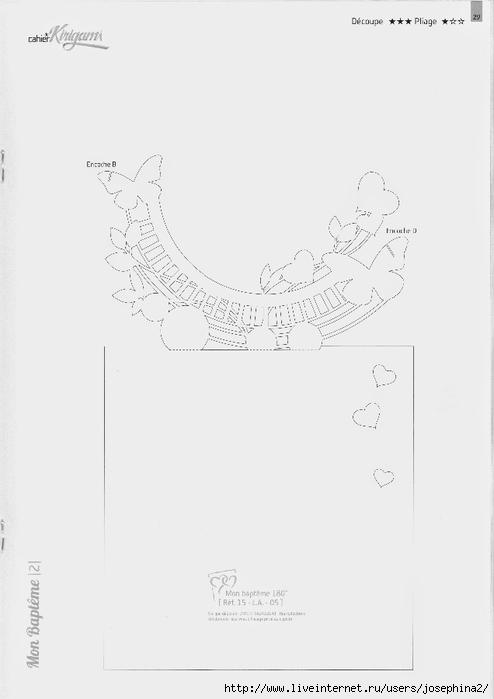 kir15_029 (494x700, 72Kb)