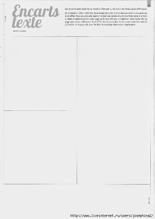 kir15_031 (494x700, 70Kb)