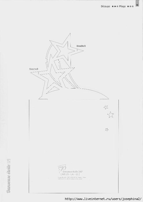 kir15_045 (494x700, 58Kb)