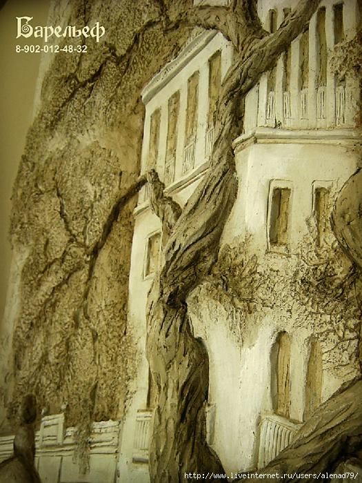 1-1 мал роспись стен барельеф (525x700, 405Kb)