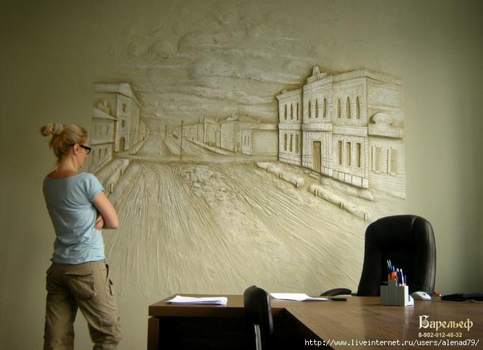 8-8 роспись стен барельеф (700x507, 263Kb)