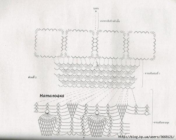 nqIF1ttjU70 (604x482, 158Kb)