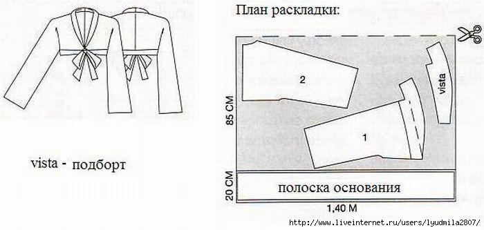 1-bolero_1_raskladka (700x333, 101Kb)